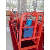 汇洋ZLP630电动吊篮厂家批发 建筑电动吊篮 外墙清洗吊篮