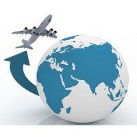中国到索马里国际快递EBS56