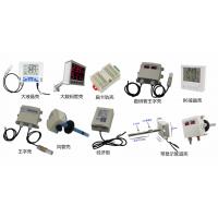 建大仁科无线传输温湿度变送器