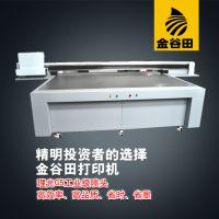 供应山东济南木塑板uv打印机护墙板喷绘机木质板木纹印刷机