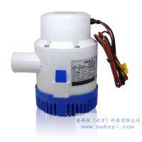 MKY-QC3000-7135 12伏微型直流潜水泵库号;4015