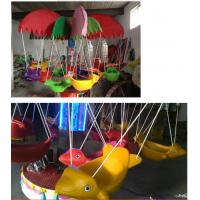 儿童广场室外秋千飞鱼椰子树 多人电动旋转秋千鱼游乐转椅 电瓶遥控飞鱼