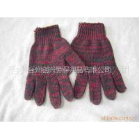 供应棉纱手套,[棉纱]劳保手套,600g纱手套【厂家直销】