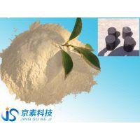 甘肃供应优质高粘结力京素牌增碳剂粘合剂