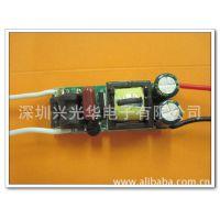可以使用普通可控硅调光器调光的LED恒流驱动电源 内置A3-7W