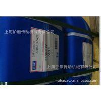 南昌SKF轴承代理商6314-2Z深沟球轴承现货SKF轴承特价销售