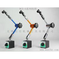 供应优质液压表座,机械万向磁性表座百分表千分表支架 表架等