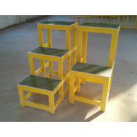 特价电力环氧树脂全绝缘高压凳 双层玻璃钢高低凳