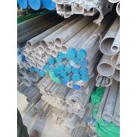 304无缝钢管厂家销售 薄厚壁不锈钢无缝管 规格齐全029-84615082