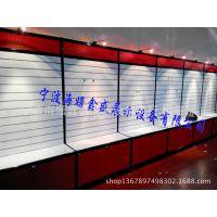 厂家批发供应多种颜色款式饰品挂式槽板展示架展览会万用板展示架