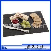 低价供应板岩餐盘 天然石材制作 经久耐用 餐厅酒店餐饮用具