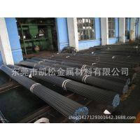 供应SAE6150小直径弹簧钢棒,弹簧钢丝,6150冷拉钢大量现货