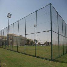 广州体育围网批发/白云区球场护栏/篮球场围栏网价格