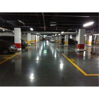 湛江地区供应销售混凝土密封固化剂 耐磨地坪工程