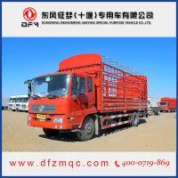 东风天锦中卡160马力4X2驱动仓栅车DFL1120B18仓栅式运输车