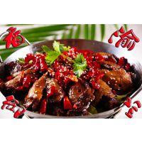 一品渝香辣鸭头加盟,北京干锅辣鸭头加盟店