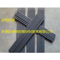 供应D547Mo焊条/D547Mo堆焊焊条/D547Mo耐磨焊条/阀门堆焊