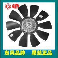 东风原厂1308Z60C-060硅油风扇离合器总成
