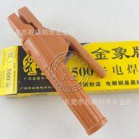 金象焊钳 焊接钳 手工焊钳 金象电焊钳 500A 300A