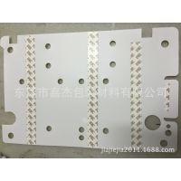 透明PET电池绝缘片 环保绝缘麦拉片 PVC,PC隔电片 可以背胶