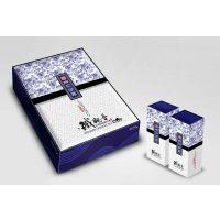 【荐】高端的包装盒印刷 连云港包装盒印刷