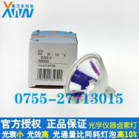 OSRAM卤素医疗灯杯 12V50W 93609 ENL光纤投影卤钨反光灯杯