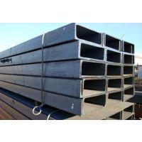 低价Q345B低合金槽钢 小规格薄壁槽钢现货