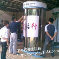 子午线厂家直销LEY90不锈钢柜员机防护罩 半封闭式不锈钢ATM机防护舱