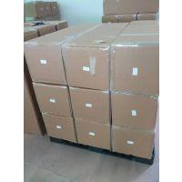 供应韩国530AB胶 华南地区办事处汪生13265436151