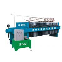 禹龙马800型隔膜压榨污泥处理压滤机