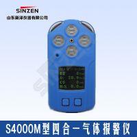 S4200型电化学有毒气体探测器 的应用领域