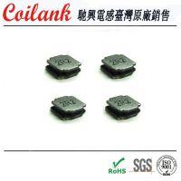 Coilank厂家直销/贴片功率电感/NR4018/2.2uH/磁胶电感/NR优质系列
