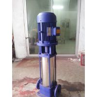 福州泉尔泵业50GDL12-15×7立式多级离心泵