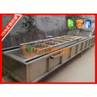 ?洗大姜、鲜姜、叶类蔬菜清洗机希源牌QX-4000型高压喷淋气泡清洗机厂家