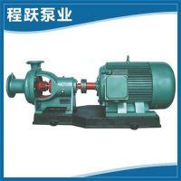 nb冷凝泵输送凝结水|冷凝泵|程跃泵业(在线咨询)
