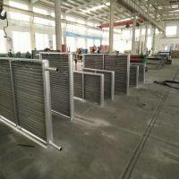 供应鑫祥SRZ-5X5D铝翅片管式换热器