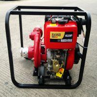 3寸80米高扬程柴油机消防水泵|工厂应急柴油高压泵