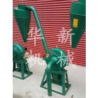 华新五谷磨粉机 超细研磨机 杂粮打粉机 商用粉碎设备
