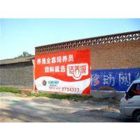 河北品盛(图)|墙体粉刷地址|邯郸墙体粉刷