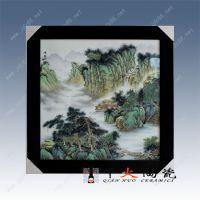 陶瓷名家作品瓷板板 陶瓷艺术收藏品瓷板画
