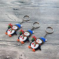 PVC软胶钥匙扣挂件 圣诞圣诞老人树钥匙扣 定制PVC圣诞钥匙扣挂件