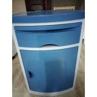 供应新疆科美捷H-009型塑料多功能床头柜