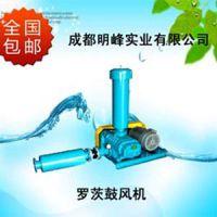 罗茨风机-四川耐磨罗茨鼓风机-污水处理曝气设备-明川泵业