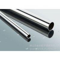 供应热销304不锈钢无缝管 优质不锈钢管 国家一级产品 量多优惠