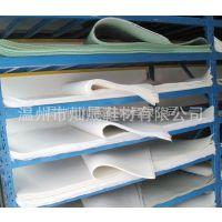 供应低温热熔胶片,低温热熔胶片价格,低温热熔胶片厂家,低温热熔胶