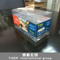 透明塑料胶盒定制 出口包装盒