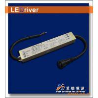 爱德电源/LED珠宝灯电源12-15X3W/7-9X3W/铝壳防水/防水公母端子