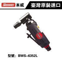 台湾进口本威1/4寸气动弯角刻磨机 气动打磨机除锈机 厂家直销
