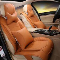 新款汽车坐垫四季通用 汽车用品 汽车座套 汽车皮座垫一件代发