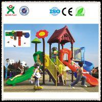 奇欣QX-033B组合滑梯儿童滑滑板幼儿滑梯食品级塑料牢固耐玩
